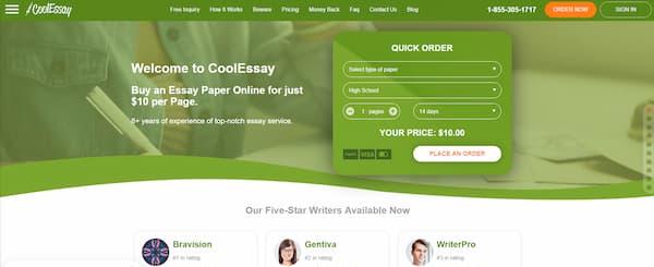 coolessay-website