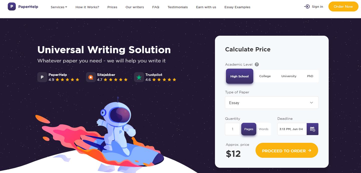 paperhelp-website